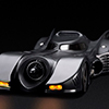 Cinemaquette Presents Batmobile Mechanical Version